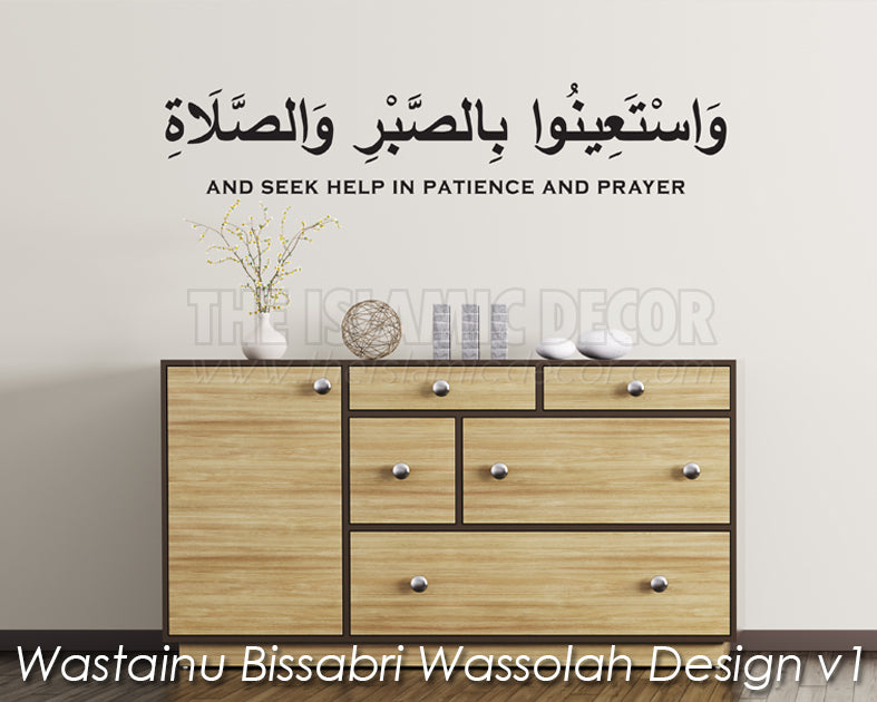 Wastainu Bissabri Wassolah Design v1 Decal