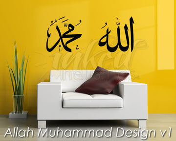Allah Muhammad Design Version 1