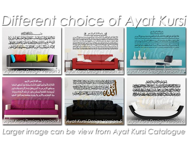 Ayat Kursi - Printed Series2 - Artwork Design H