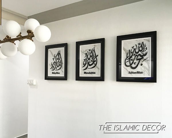 Ayat Kursi Design Version 3.3 on Acrylic Display - The Islamic Decor - 1
