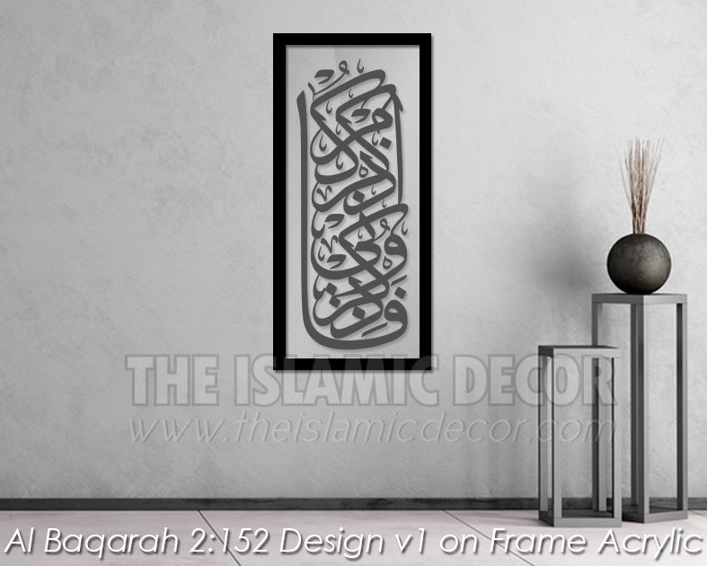 Al Baqarah 2:152 Design v1 on Frame Acrylic