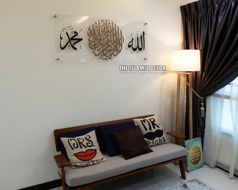 Kalimah plus Allah Muhammad on Acrylic Display - The Islamic Decor - 5