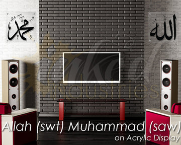 Allah Muhammad on Acrylic Display - The Islamic Decor - 1