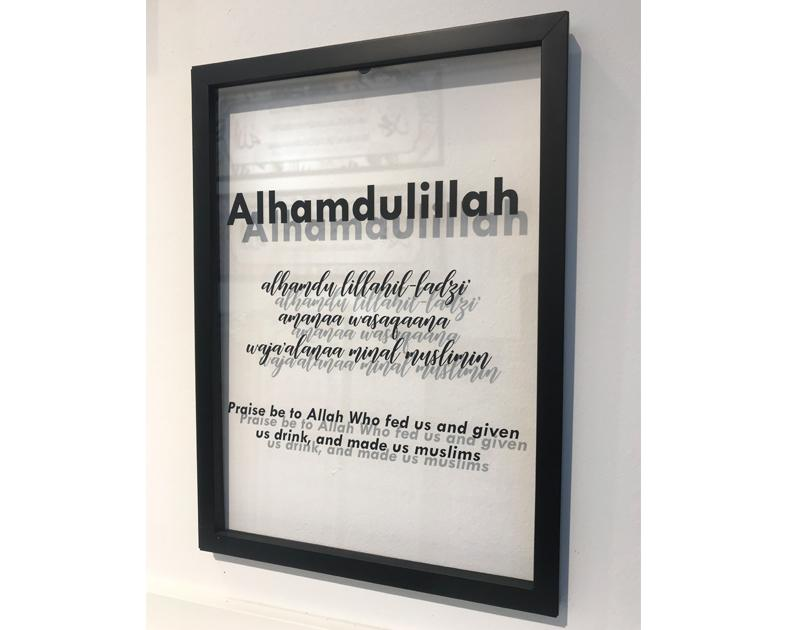 A' Size Frame Acrylic - Dua After Eating