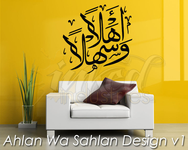 Ahlan Wa Sahlan Design Version 1 Wall Decal - The Islamic Decor - 1
