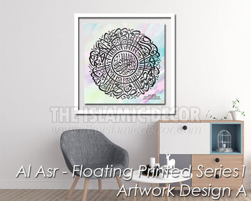 Al Asr - Floating Printed Series1 - Design A