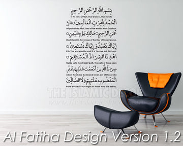 Al Fatiha Design Version 1.2 Wall Decal - The Islamic Decor