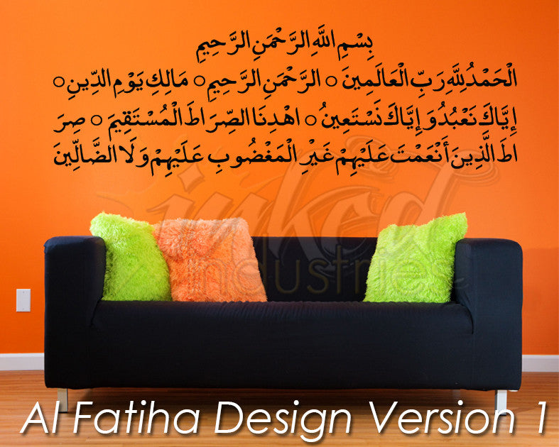 Al Fatiha Design Version 1 Wall Decal - The Islamic Decor