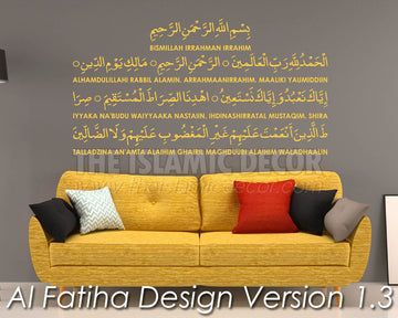 Al Fatiha Design Version 1.3 Wall Decal - The Islamic Decor - 1