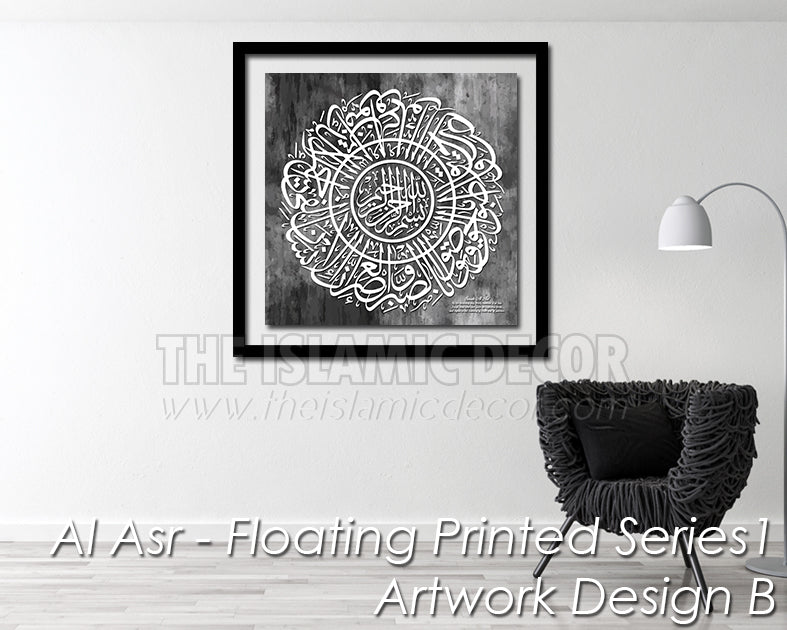 Al Asr - Floating Printed Series1 - Design B