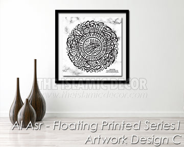 Al Asr - Floating Printed Series1 - Design C