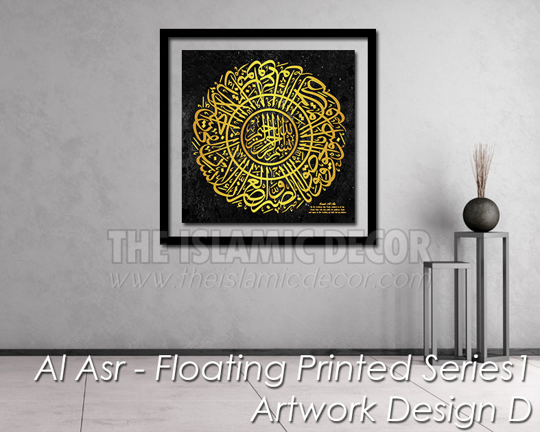 Al Asr - Floating Printed Series1 - Design D