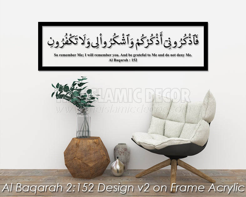 Al Baqarah 2:152 Design v2 on Frame Acrylic