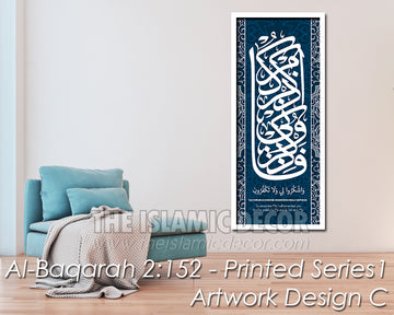 Al Baqarah 2:152 - Printed Series1 - Design C