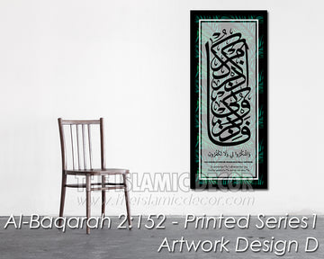 Al Baqarah 2:152 - Printed Series1 - Design D