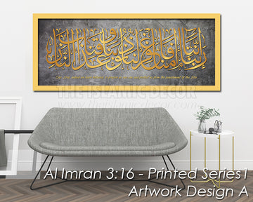 Al Imran 3:16 - Printed Series1 - Artwork Design A