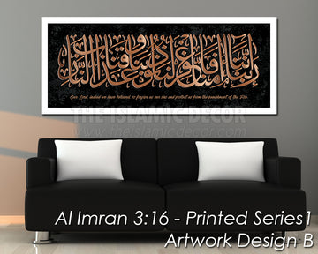 Al Imran 3:16 - Printed Series1 - Artwork Design B