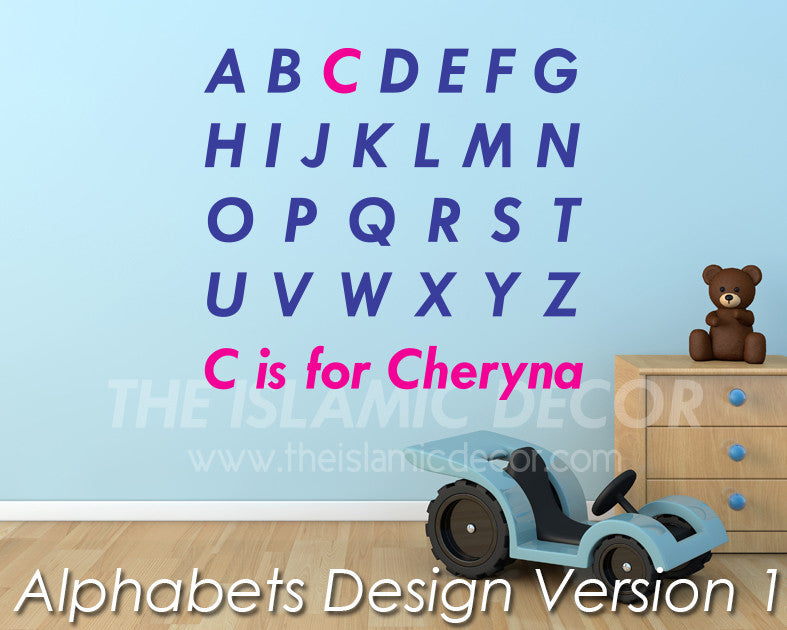 Alphabets Design Version 1 Wall Decal - The Islamic Decor