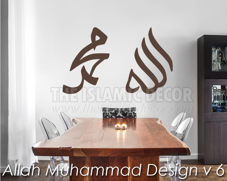 Allah Muhammad Design Version 6