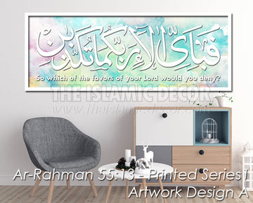 Ar Rahman 55:13 - Printed Series1 - Artwork Design A