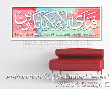 Ar Rahman 55:13 - Printed Series1 - Artwork Design C