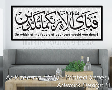 Ar Rahman 55:13 - Printed Series1 - Artwork Design D