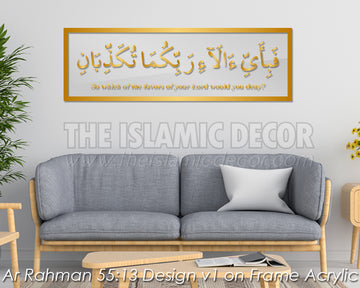 Ar Rahman 55:13 Design v1 on Frame Acrylic