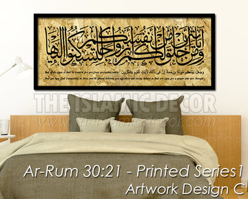 Ar Rum 30:21 - Printed Series1 - Artwork Design C