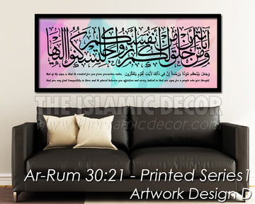 Ar Rum 30:21 - Printed Series1 - Artwork Design D