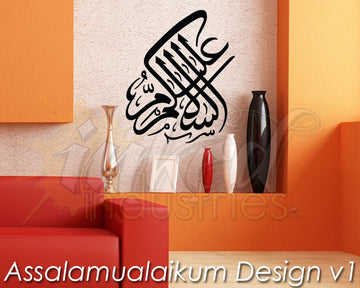 Assalamualaikum Design Version 1 Wall Decal - The Islamic Decor - 1