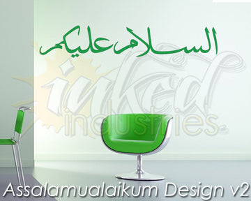 Assalamualaikum Design Version 2 Wall Decal - The Islamic Decor - 1