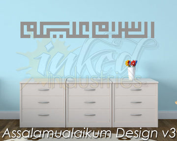 Assalamualaikum Design Version 3 Wall Decal - The Islamic Decor - 1