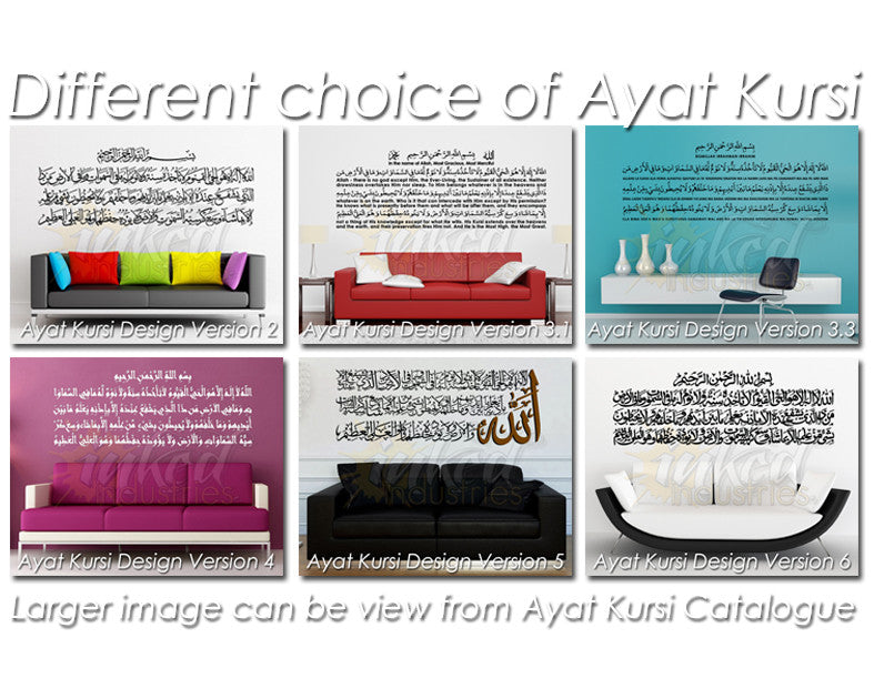 Ayat Kursi - Printed Series2 - The Islamic Decor - 8
