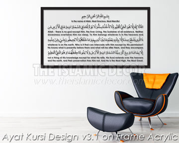 Ayat Kursi Design v3.1 on Frame Acrylic