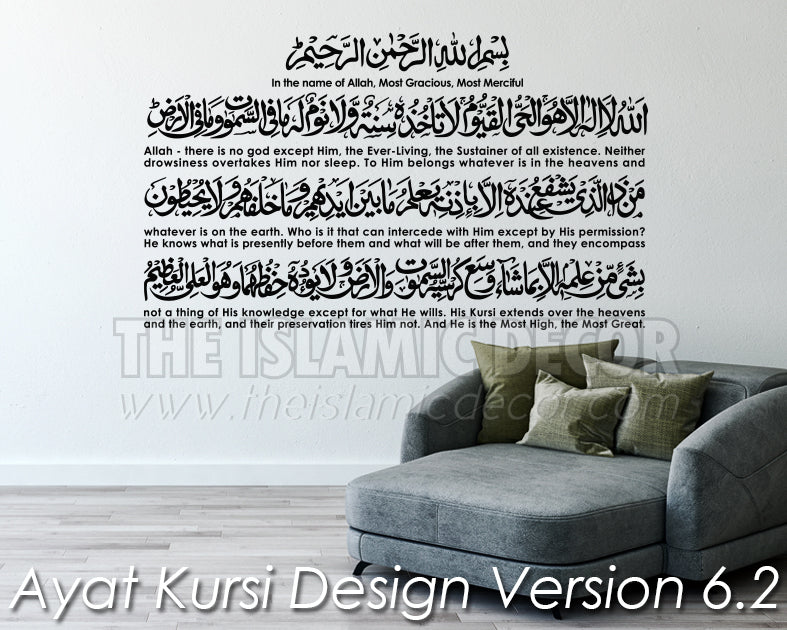 Ayat Kursi Design Version 6.2 Decal