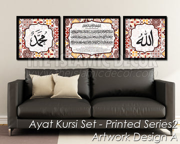 Ayat Kursi Set - Printed Series2 - Artwork Design A