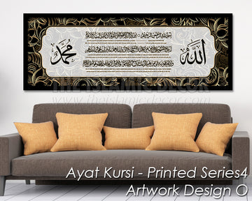 Ayat Kursi - Printed Series4 - Artwork Design O