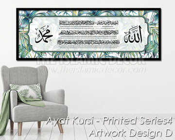 Ayat Kursi - Printed Series4 - Artwork Design D