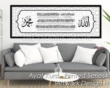 Ayat Kursi - Printed Series4 - Artwork Design H