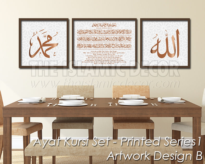 Ayat Kursi Set - Printed Series1 - Artwork Design B