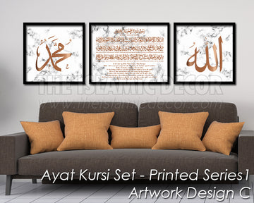 Ayat Kursi Set - Printed Series1 - Artwork Design C
