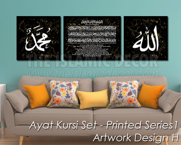 Ayat Kursi Set - Printed Series1 - Artwork Design H
