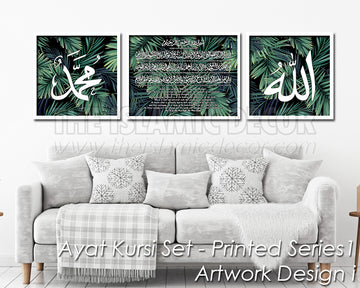 Ayat Kursi Set - Printed Series1 - Artwork Design I