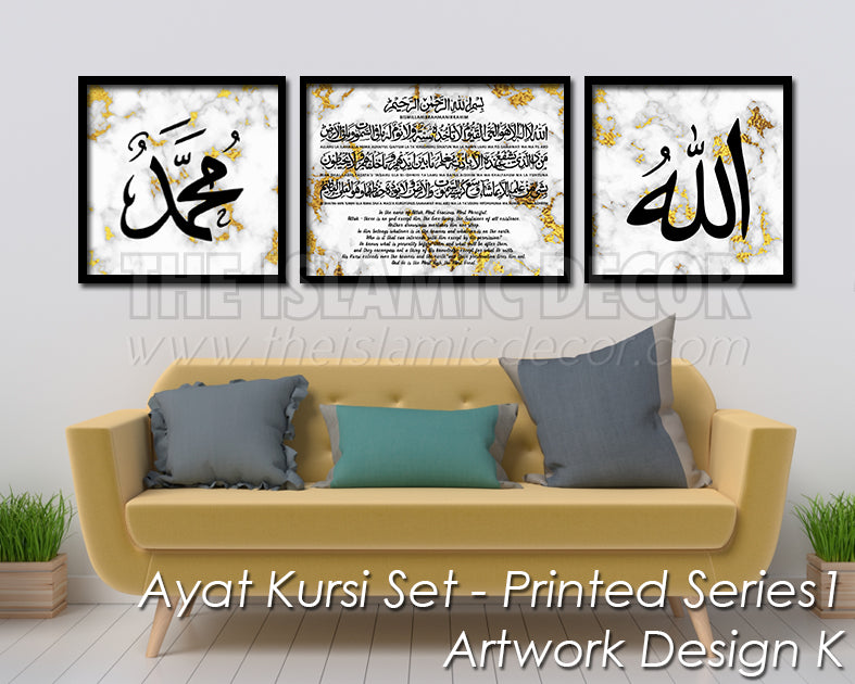 Ayat Kursi Set - Printed Series1 - Artwork Design K
