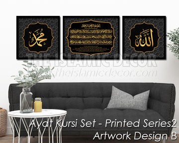 Ayat Kursi Set - Printed Series2 - Artwork Design B