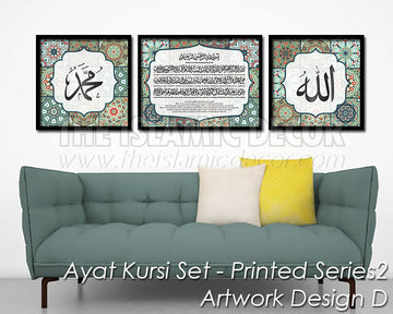 Ayat Kursi Set - Printed Series2 - Artwork Design D