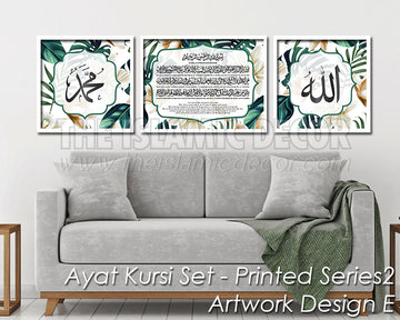 Ayat Kursi Set - Printed Series2 - Artwork Design E