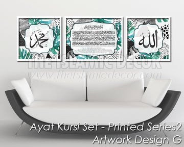 Ayat Kursi Set - Printed Series2 - Artwork Design G