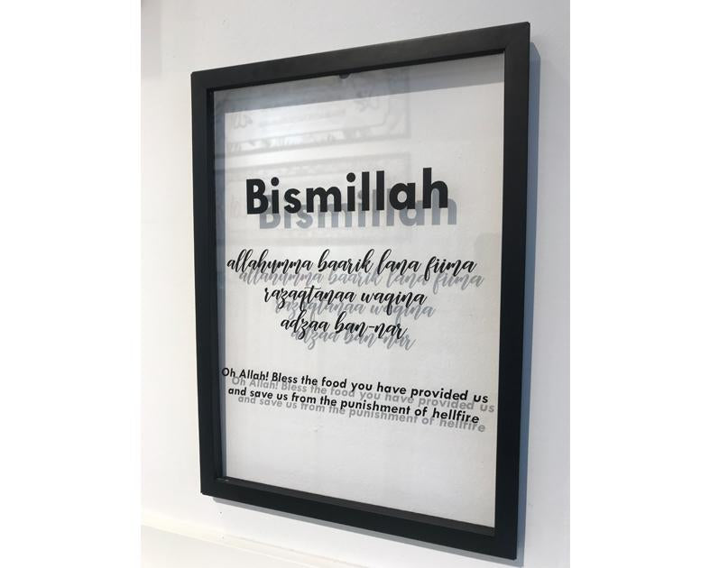 A' Size Frame Acrylic - Dua Before Eating