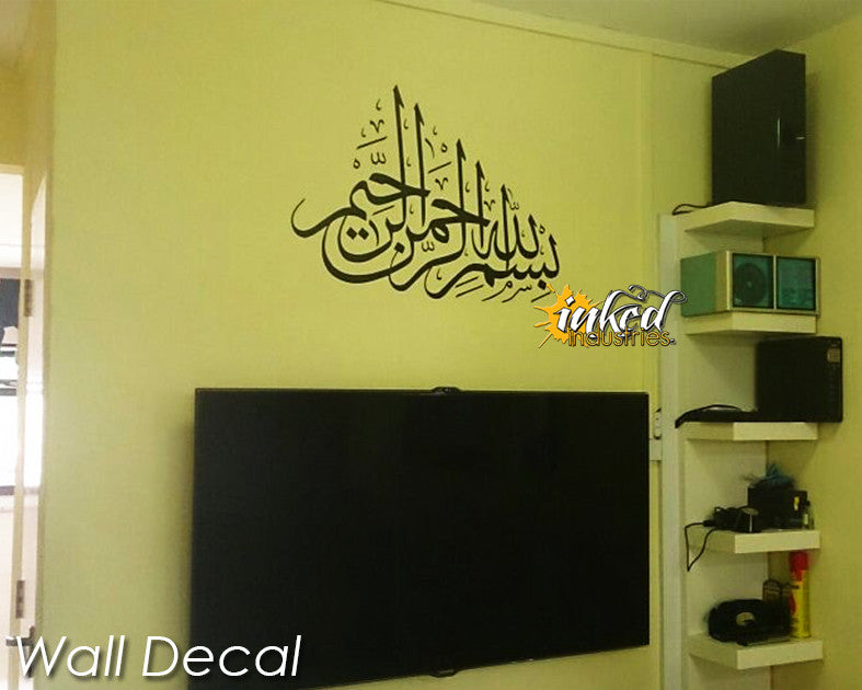Bismillah Design Version 14 - The Islamic Decor - 3